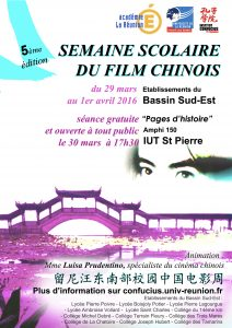 4-semainesudestfilmschinois-sd
